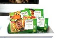 Halsans Køk-produkterne kan findes i Rema. Der er schnitzler, burgerbøffer, nuggets og kødfars.